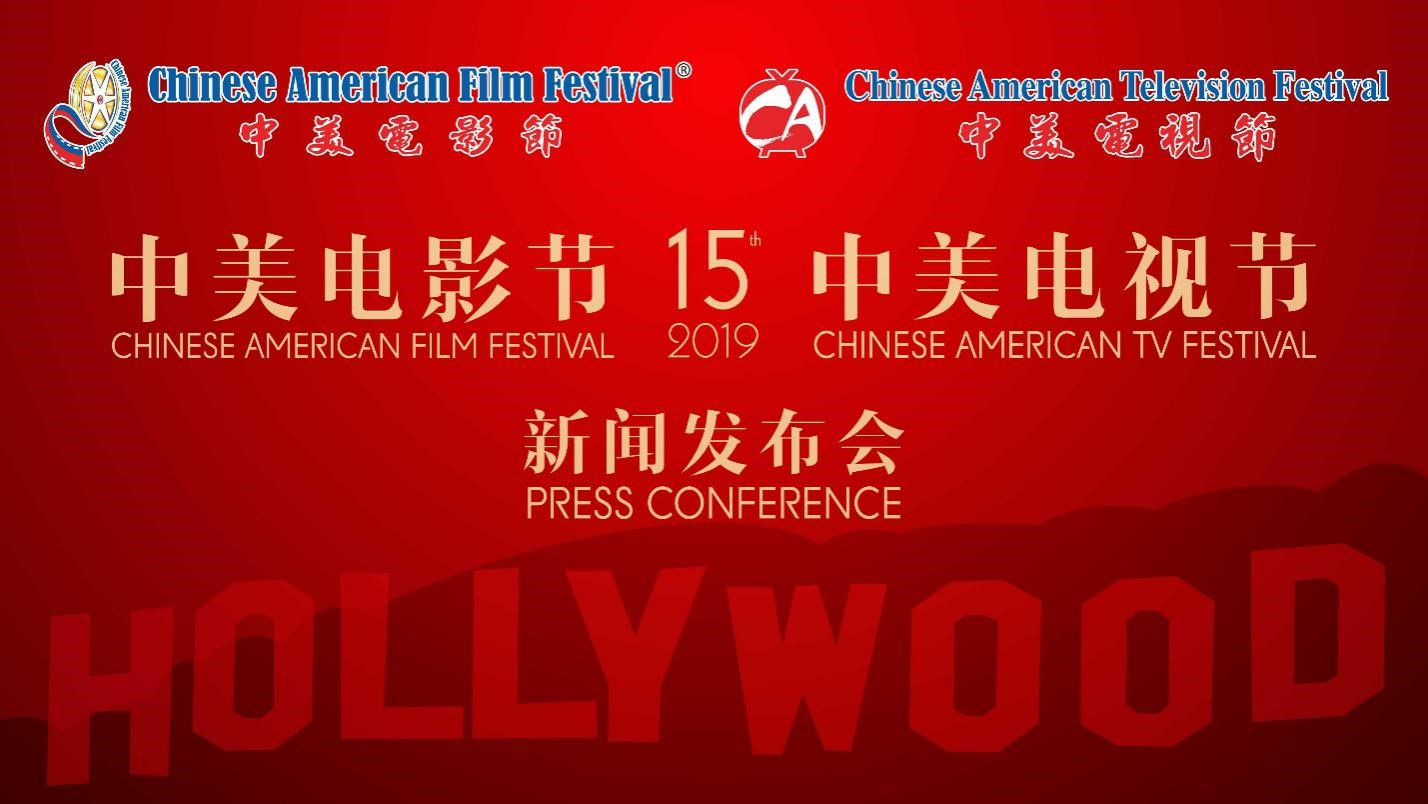 Much-Anticipated Film and TV Festival in November   KCFJ 570 Radio ...